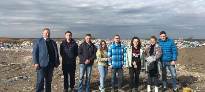 Група Ecol1-B16 разом з керівниками Козаком М.І. та Гордій Н.М. відвідали полігон ТПВ