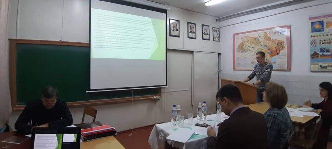 Захист дипломних робіт магістрантів спеціальності «101 Екологія»