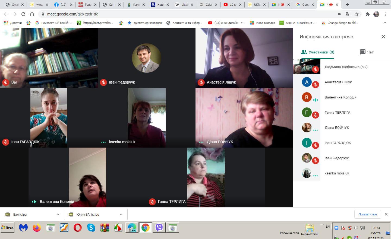 Онлайн-зустріч з батьками