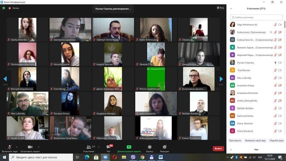 Всеукраїнська практична онлайн-конференція